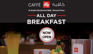 Illy Launching Soon