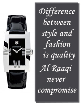 Difference between style and fashion is quality